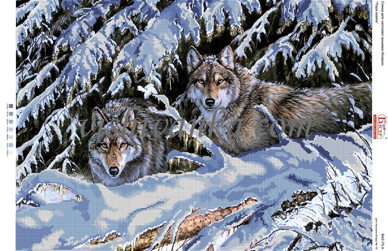 Волки лунной ночью : цена,