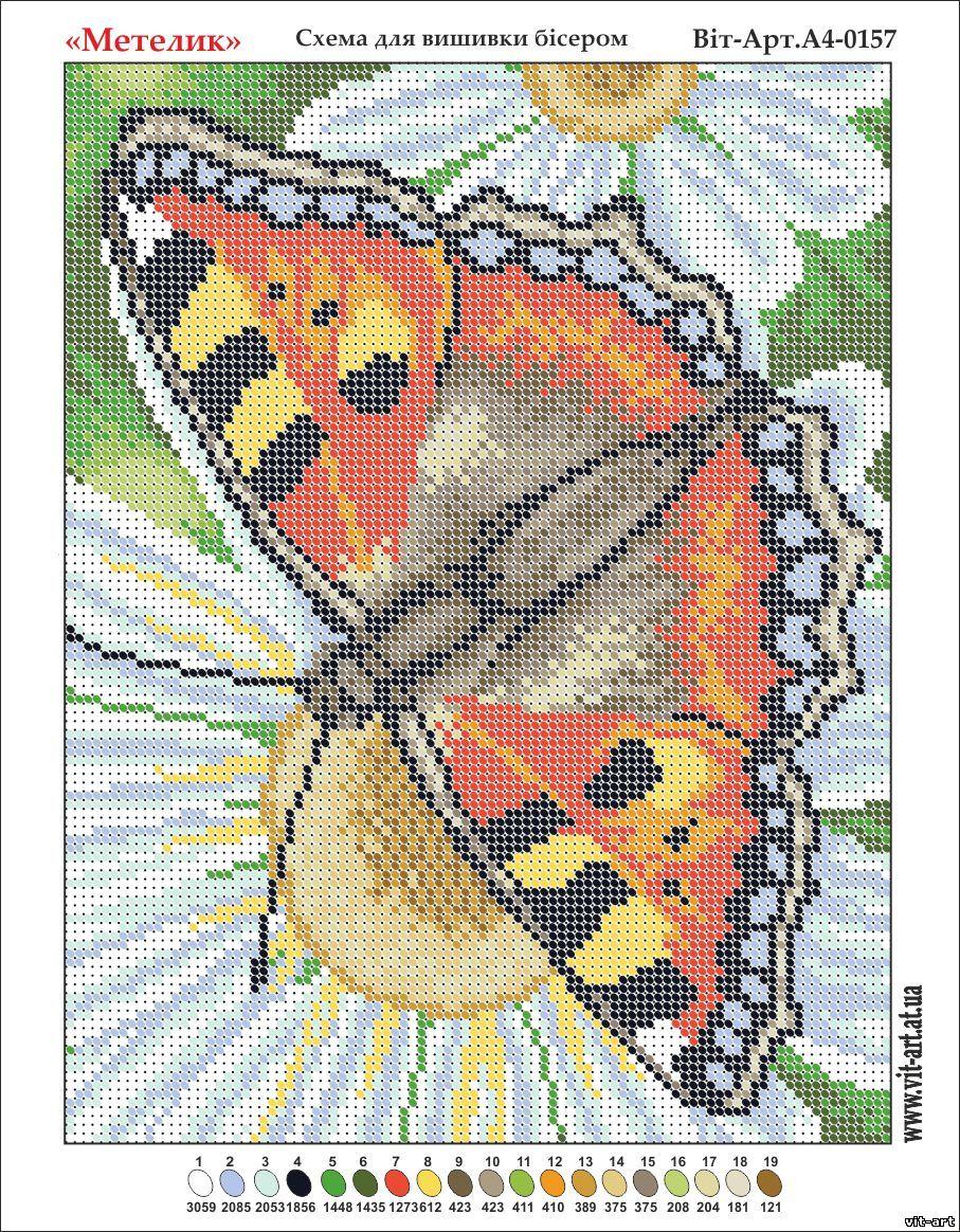 схема вышивки порхающие бабочки