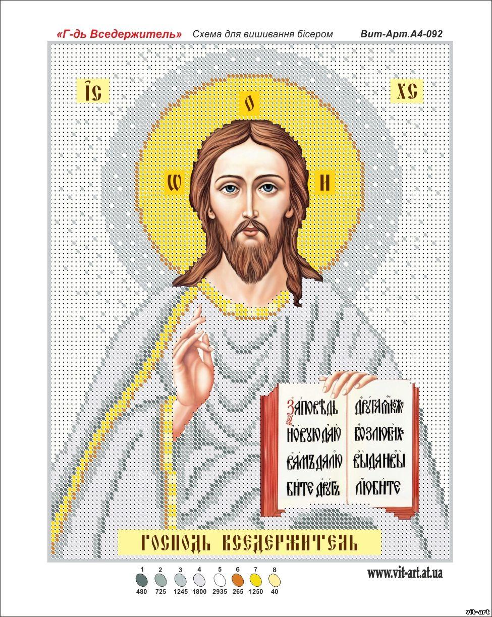 св.мученица галина схема для вышивания крестиком