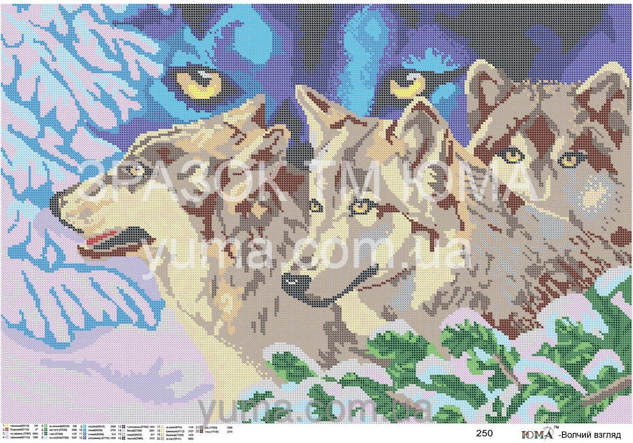два волка схема вишевки