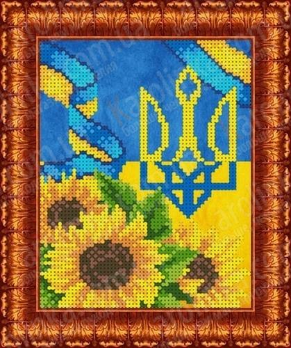 Вышивка украинская тематика схемы