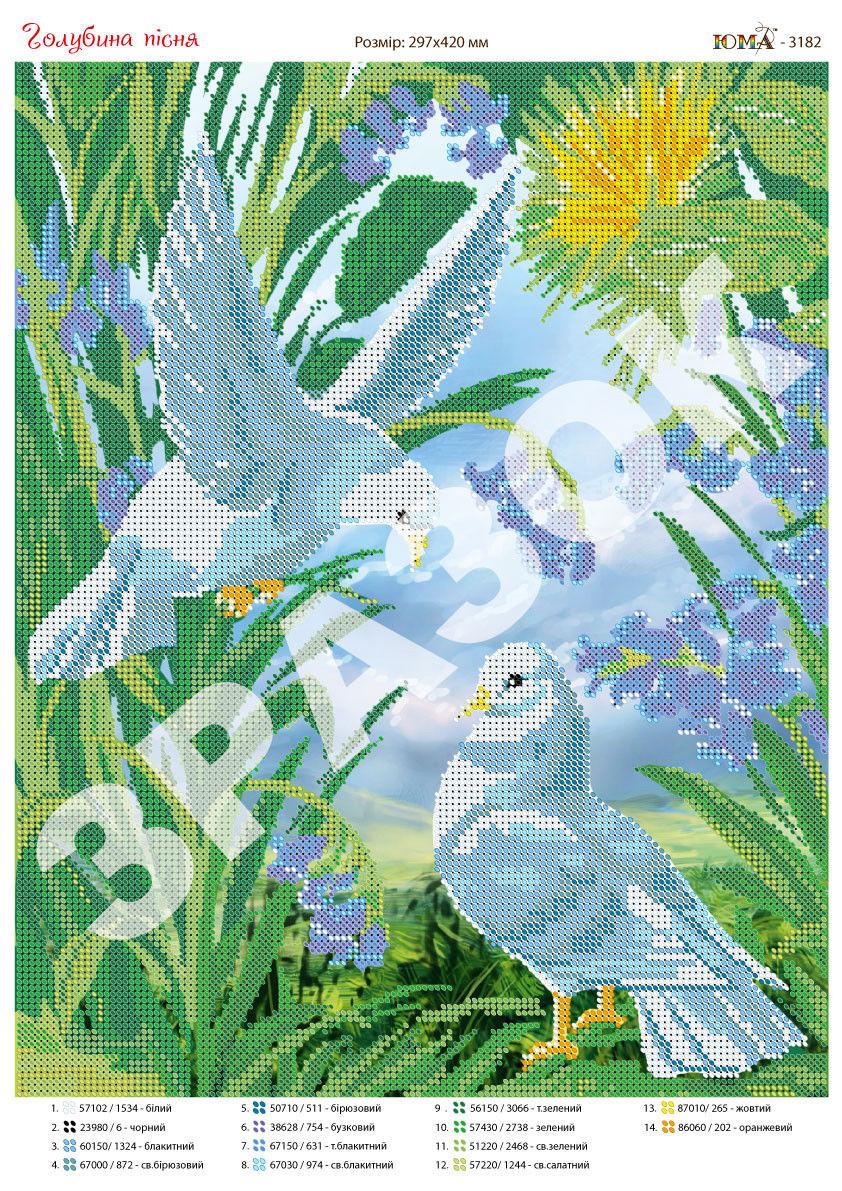 схема вышивки крестом голубей