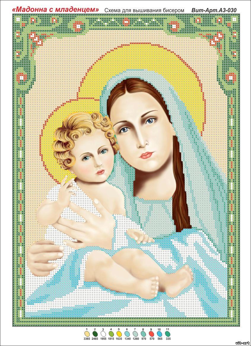 схемы вышивки мать с младенцем