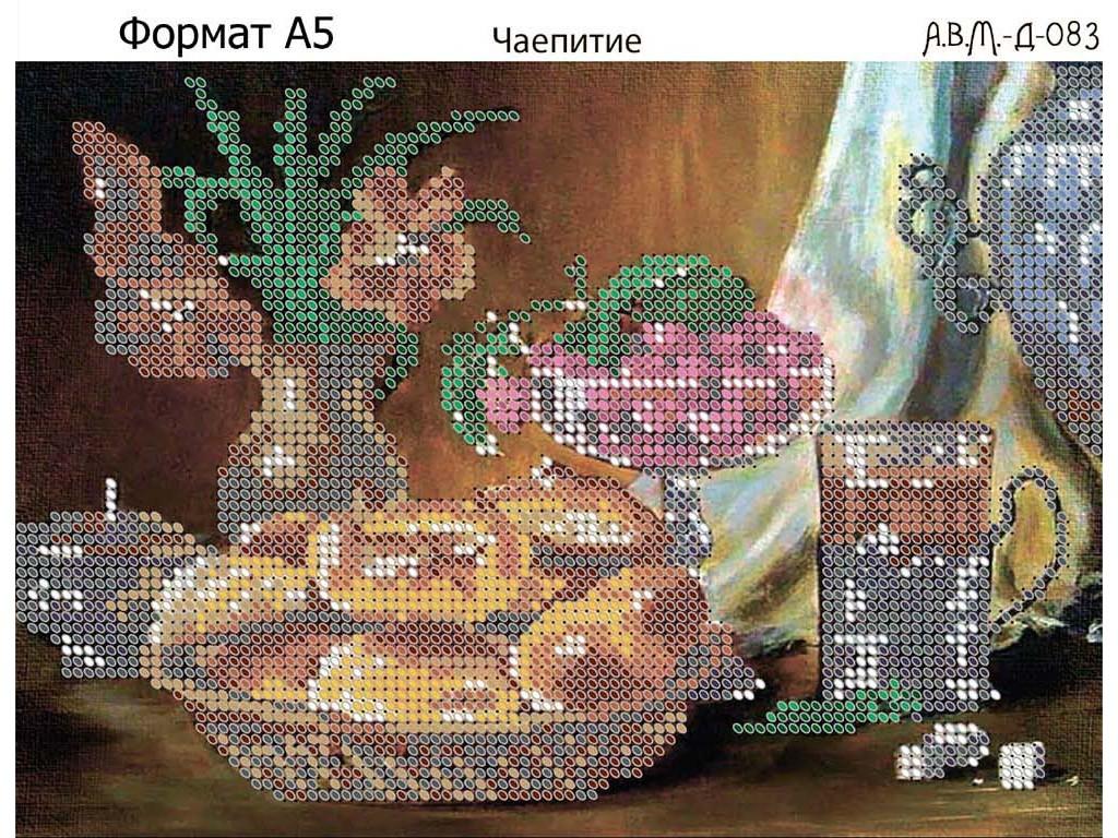 чай и лимон схема крестом