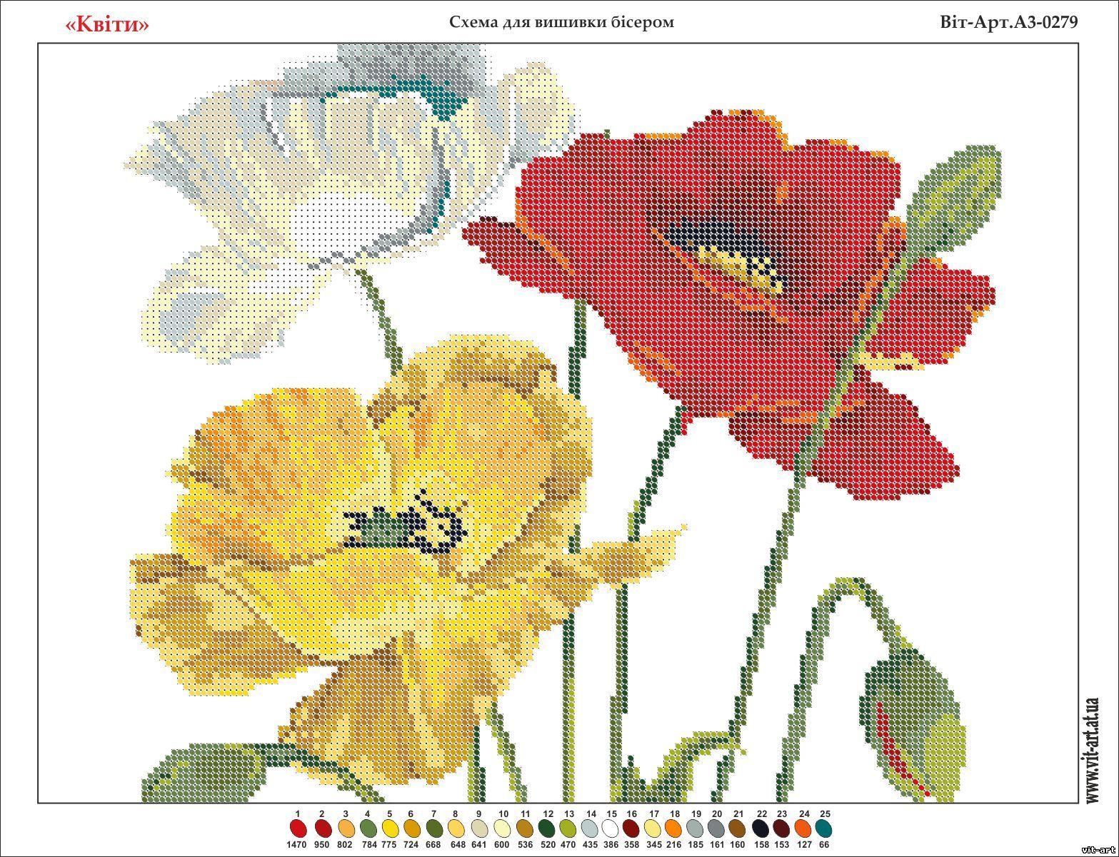 бисер декоративные цветы схема