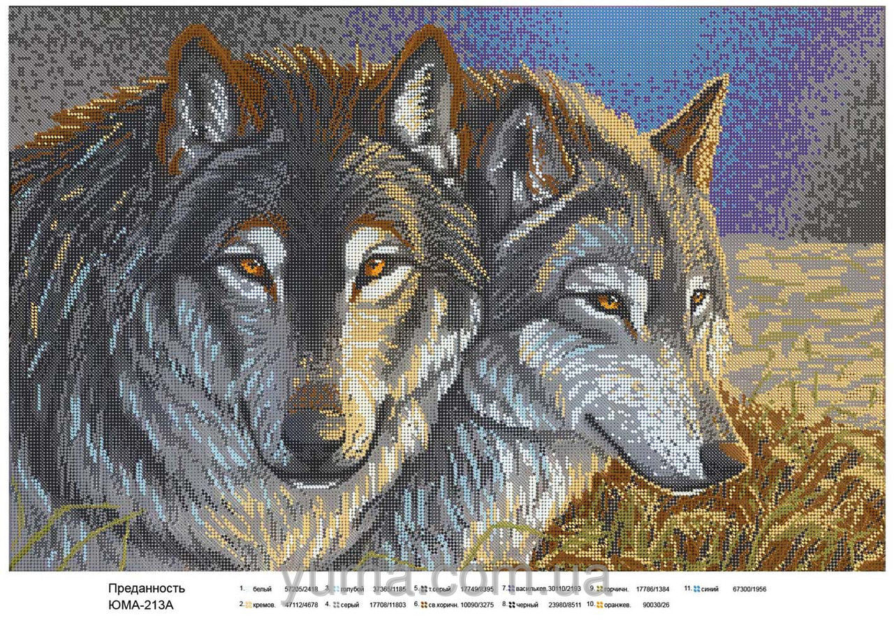 парочка волков схема для вышивки