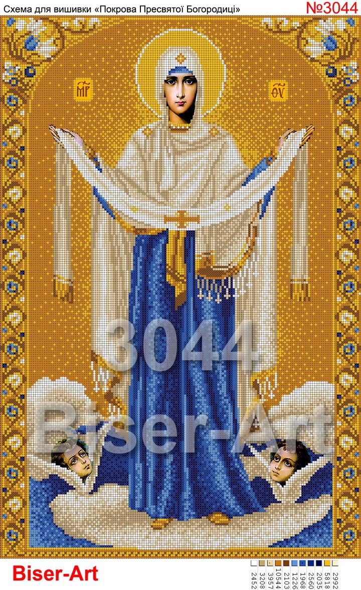 богородица нерушимая стена схема вышивки крестом