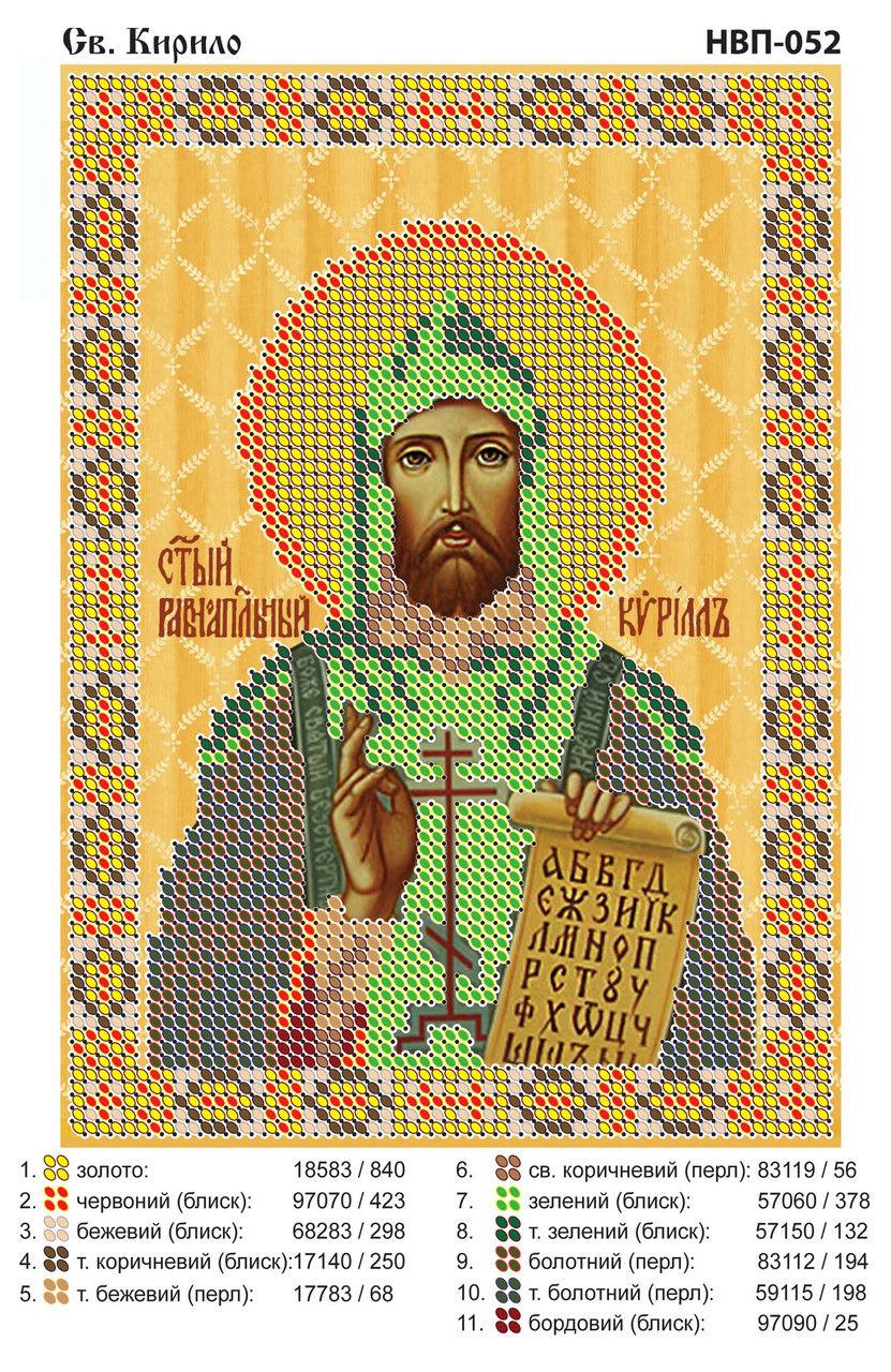 схема именной иконы святого матфея