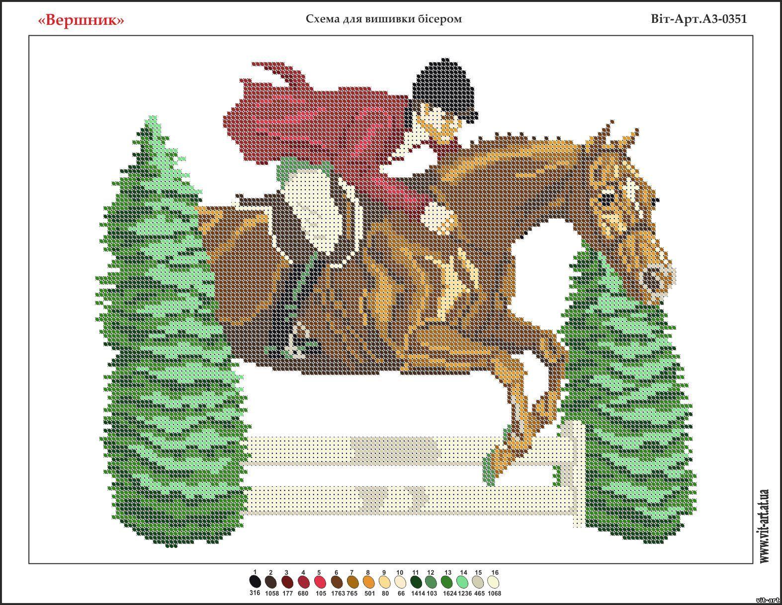 схема вышивки девушка с лошадью