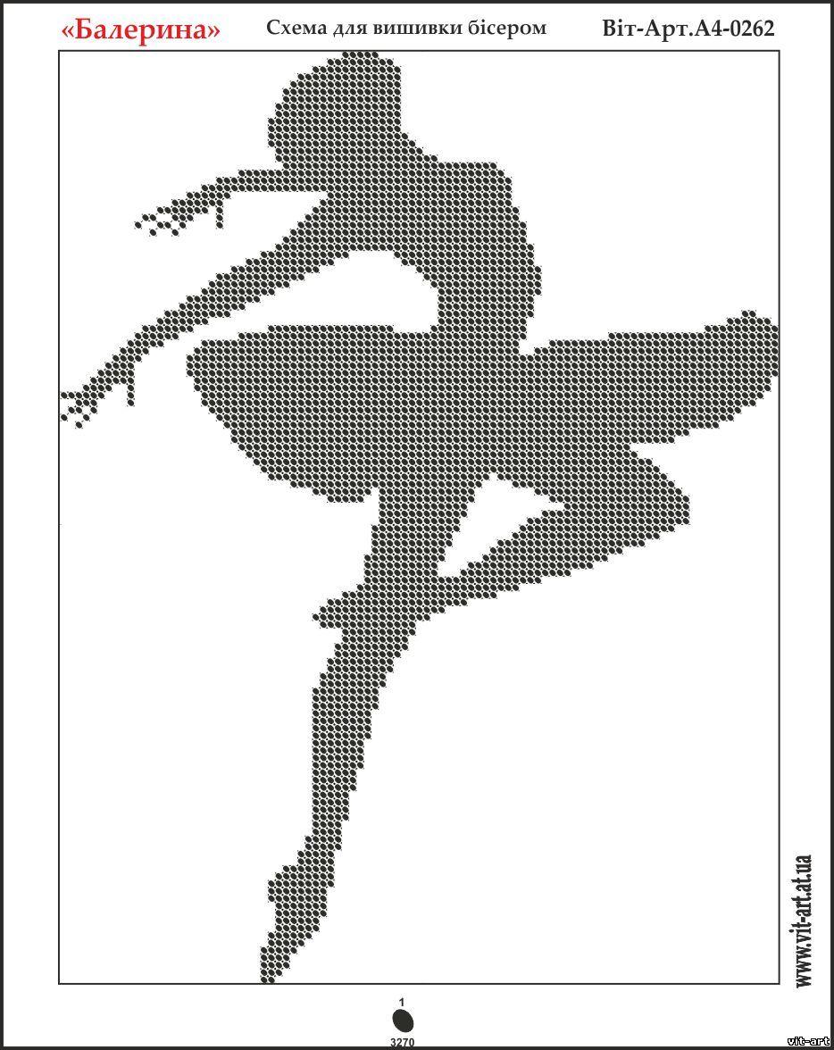 схема маленькая танцовщица вышивка крестом