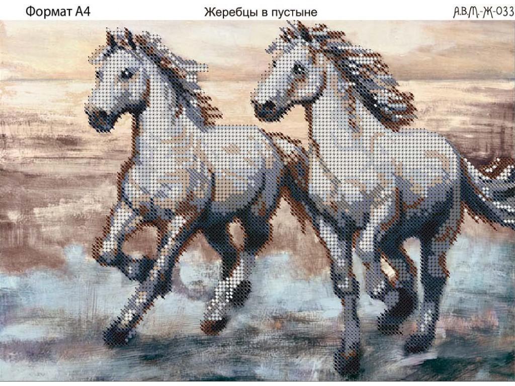 схема из бисера лошадь.