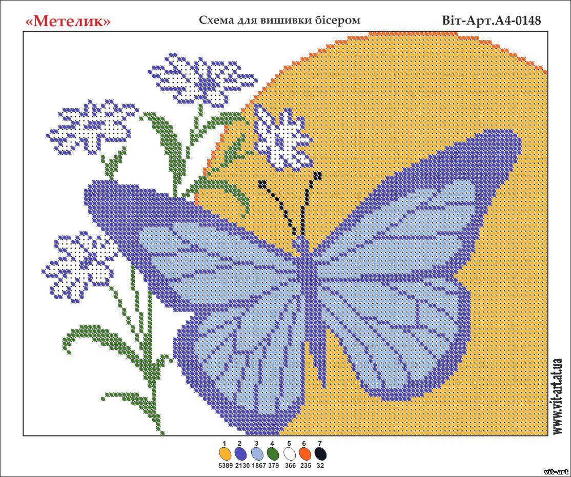 метелик з бісеру схема
