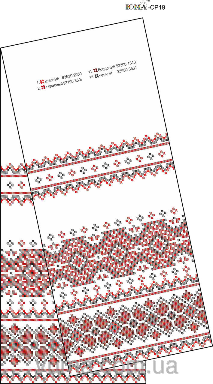 вишиванки на пасху схеми