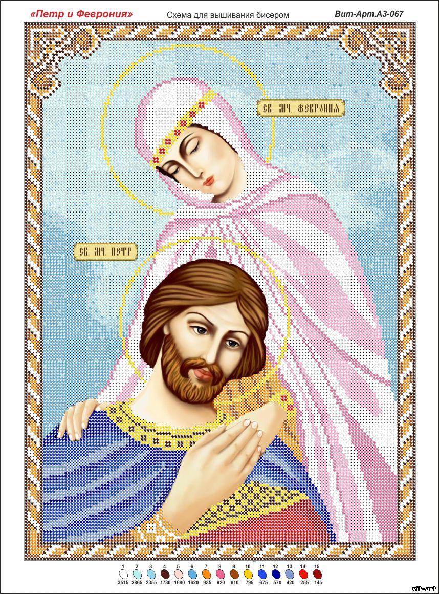 схема вышивки крестом иконы св. петра и павла