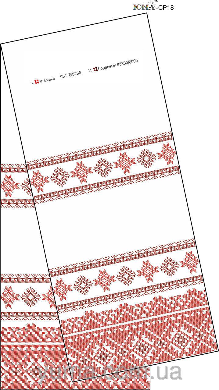 схема вышивки подушки с котом леопольдом