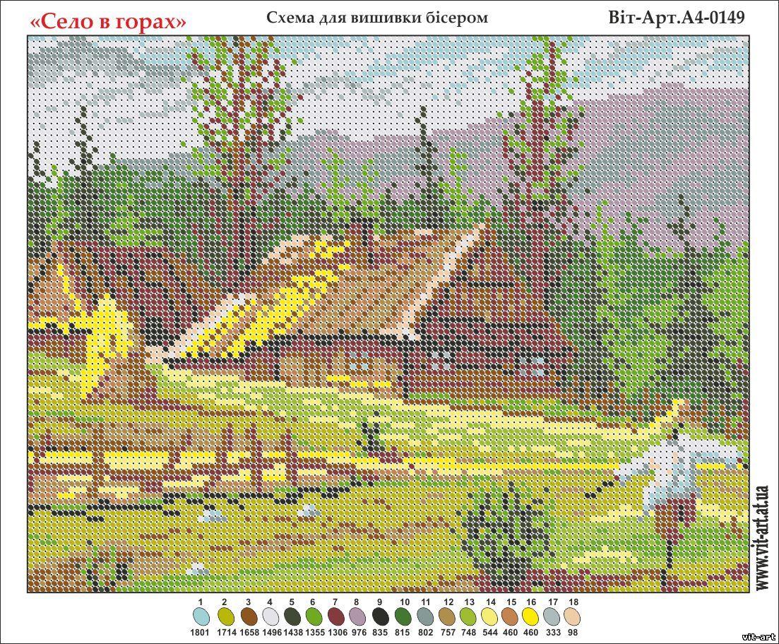 водопад в горах вышивка крестом схема