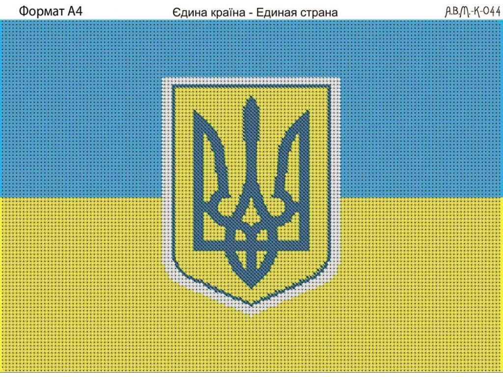 вишивка схема герб україни