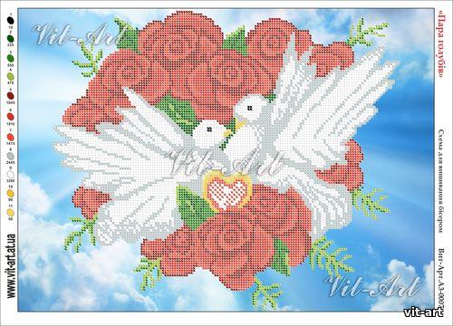 Вышивка бисером схема голуби