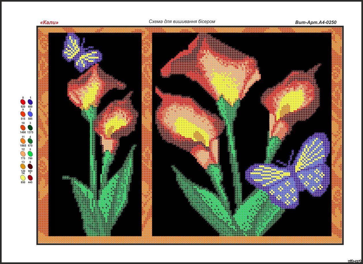 схема вышивки бисером белые цветы