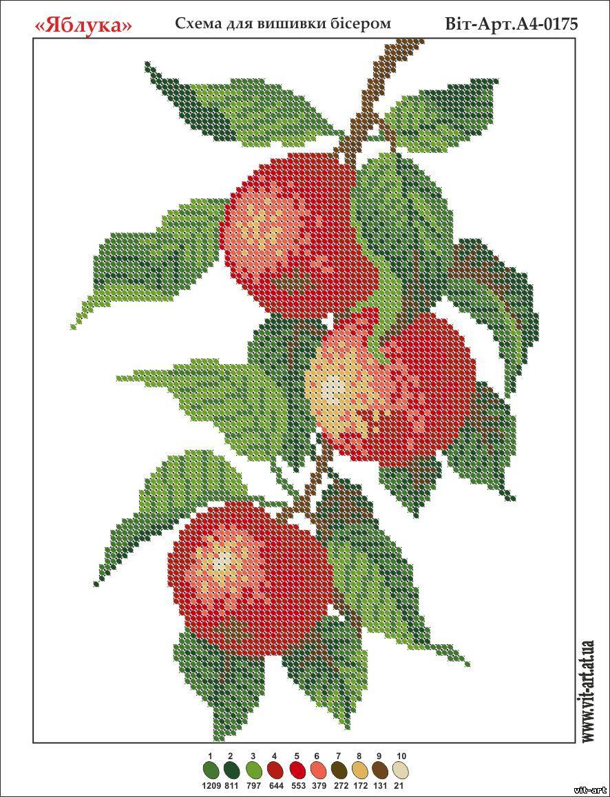 вышивк схема яблока