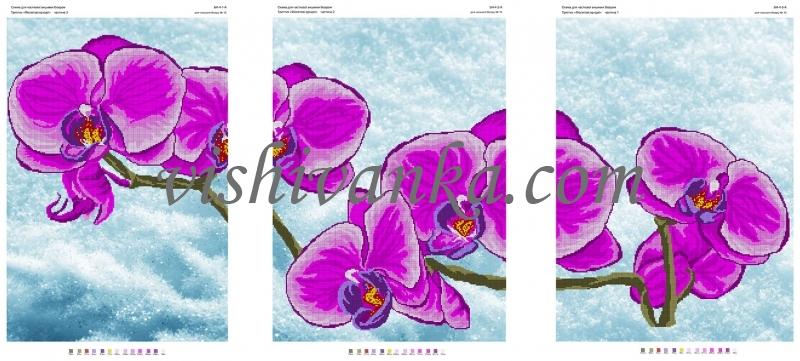 Триптих схема вышивки бисером купить фото 667