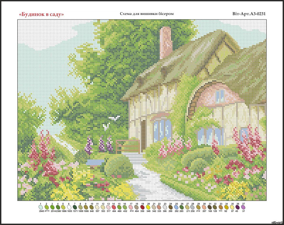 Дом с садом схема вышивки 44