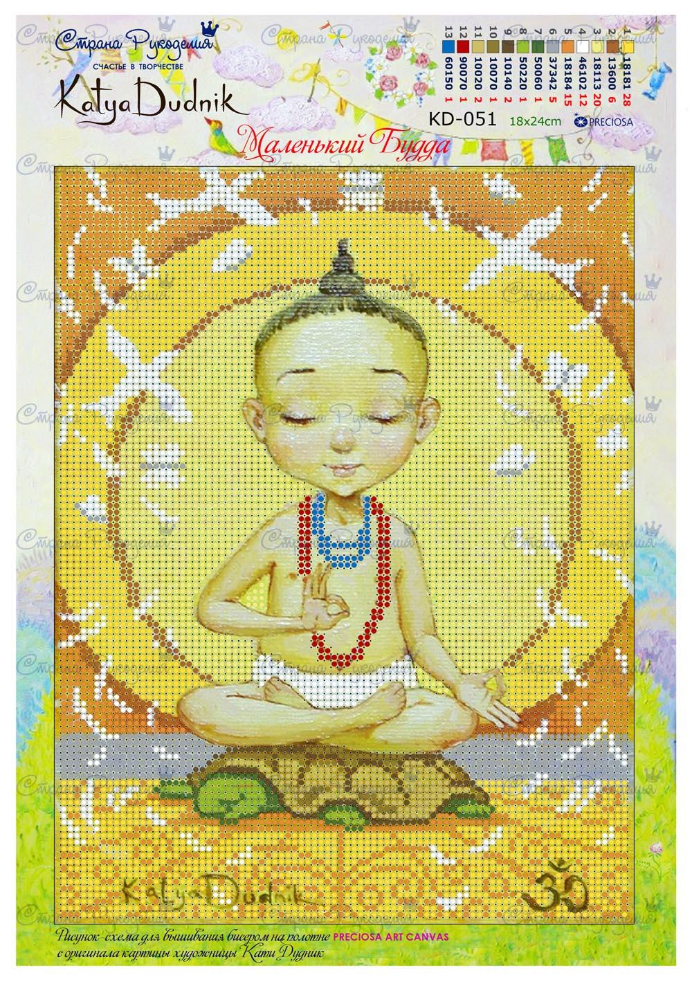 Буддийская вышивка схемы