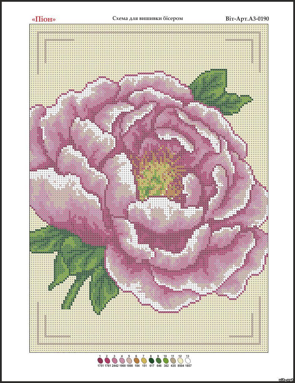 Схема вышивка бисер цветы