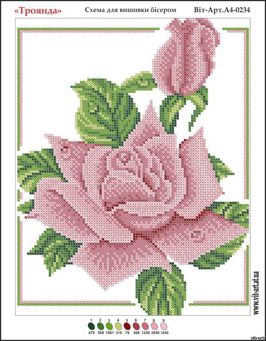Вышивка роз из бисера схемы