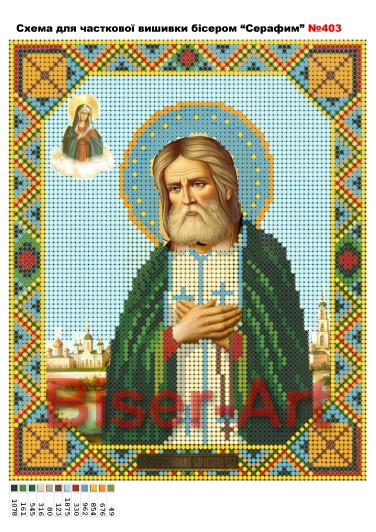 Вышивка крестом иконы серафима саровского 60