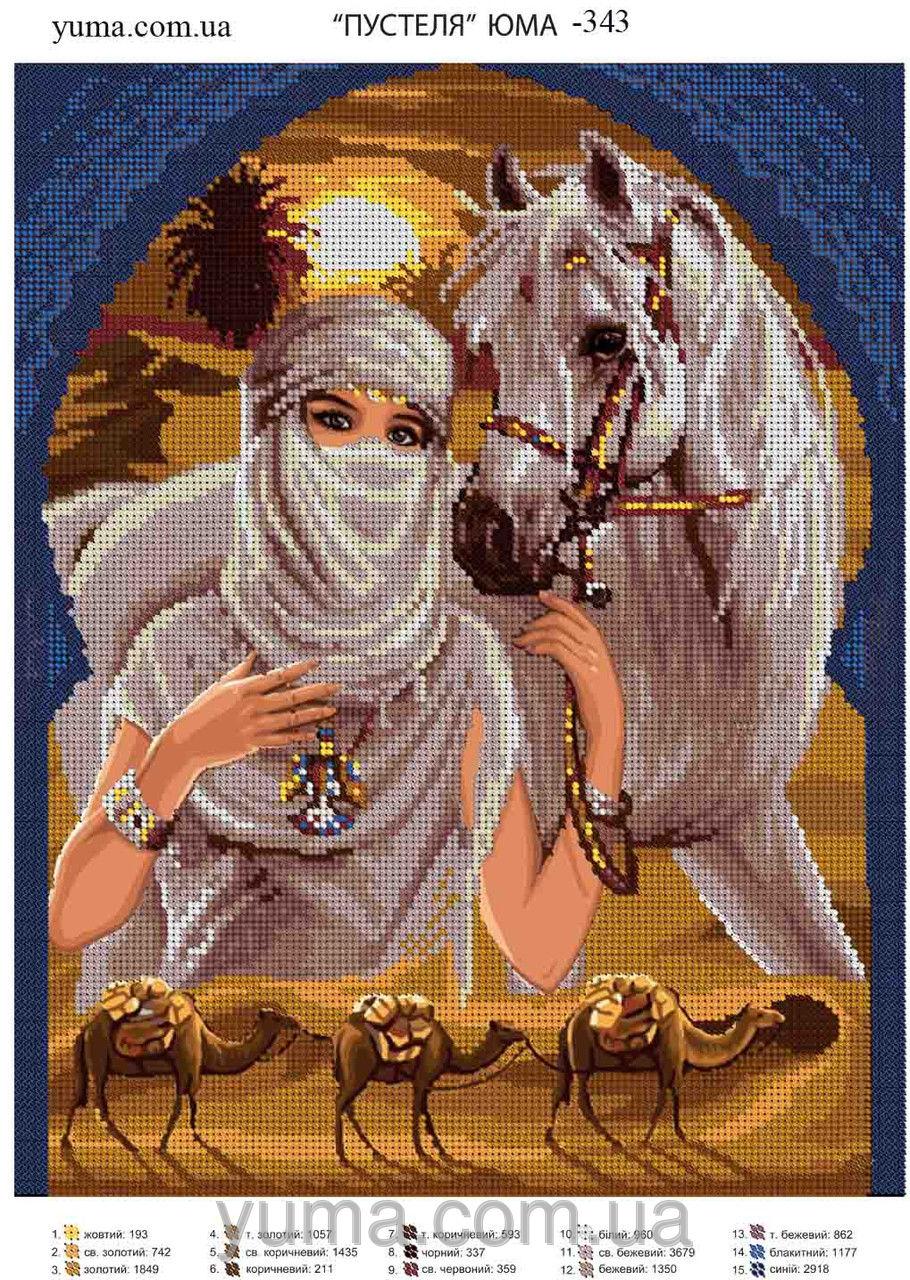 Египетская канва для вышивки