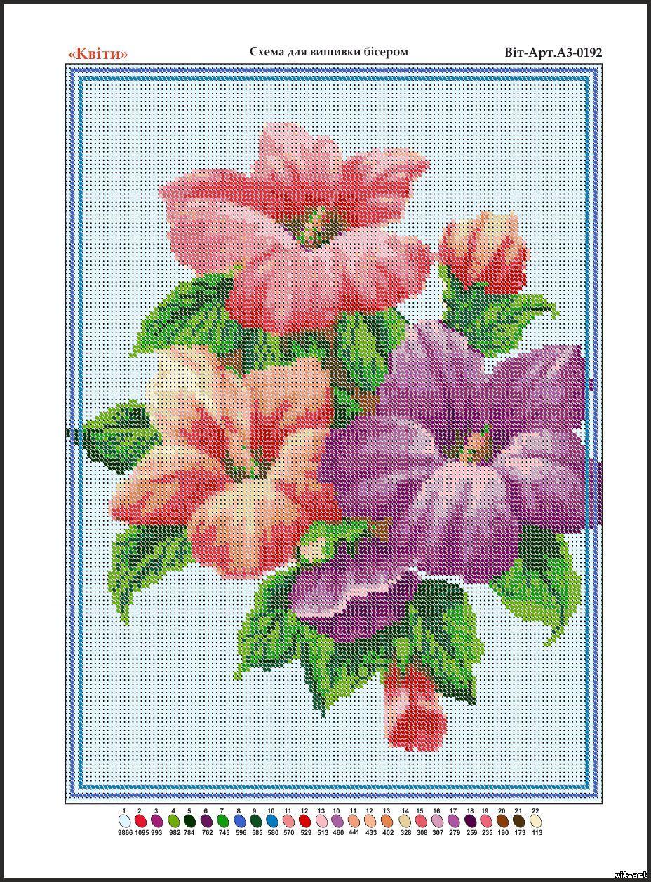 Вышивки из бисера схемы цветы 27