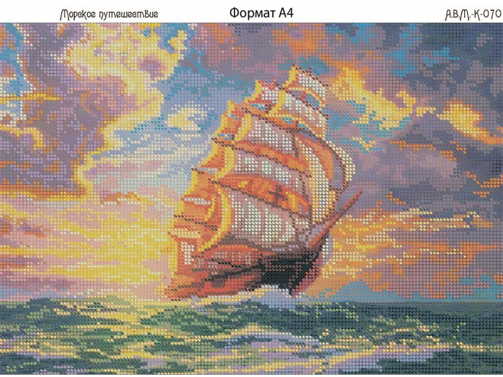 Вышивка бисер морская тематика