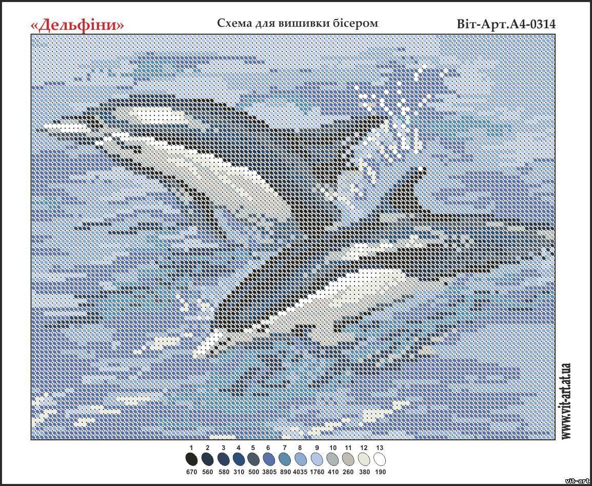Вышивка крестом: Дельфины схема 16