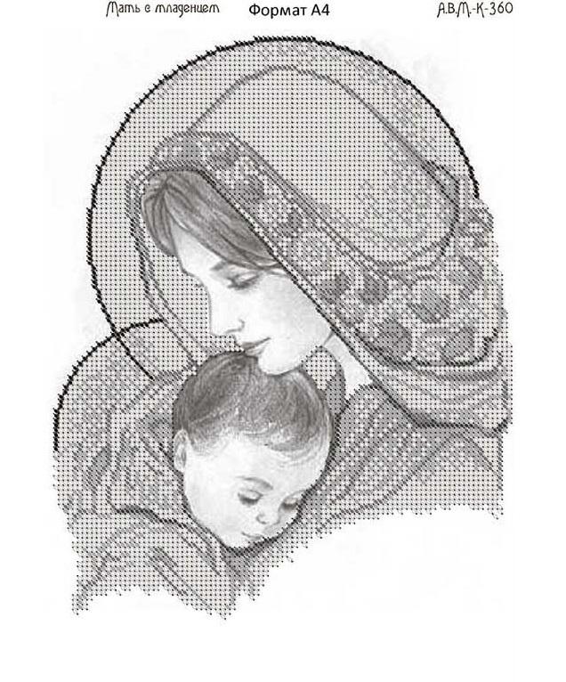 Вышивка крестом мария с младенцем 42
