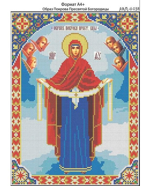 Схема вышивки покрова пресвятой богородицы