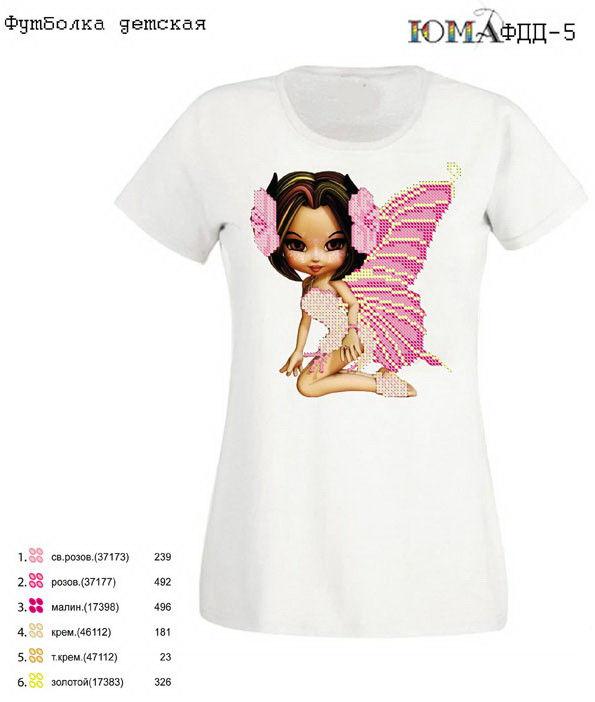 Вышивка на детских футболках на заказ