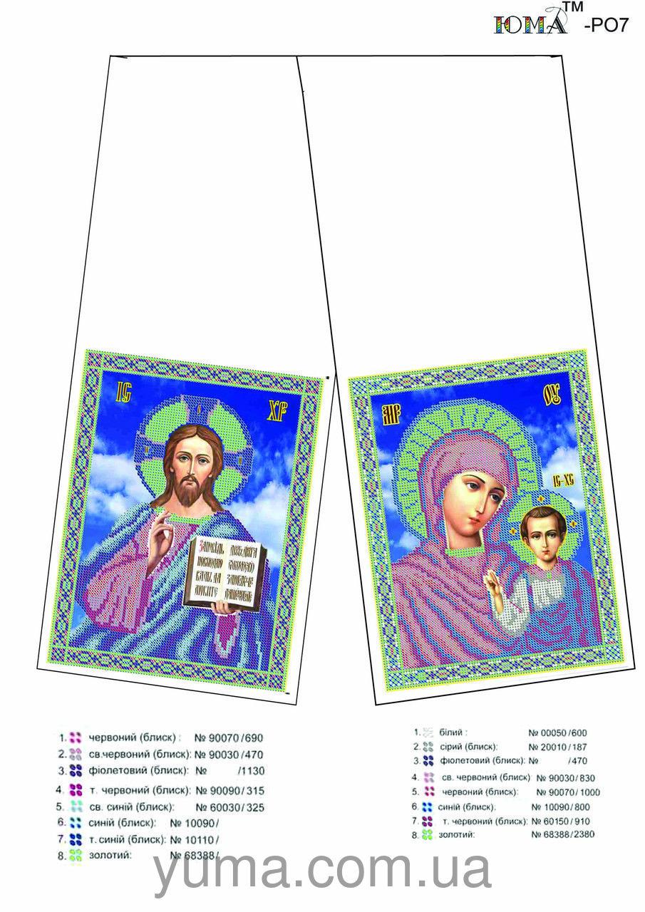 Вышить рушник для иконы схема