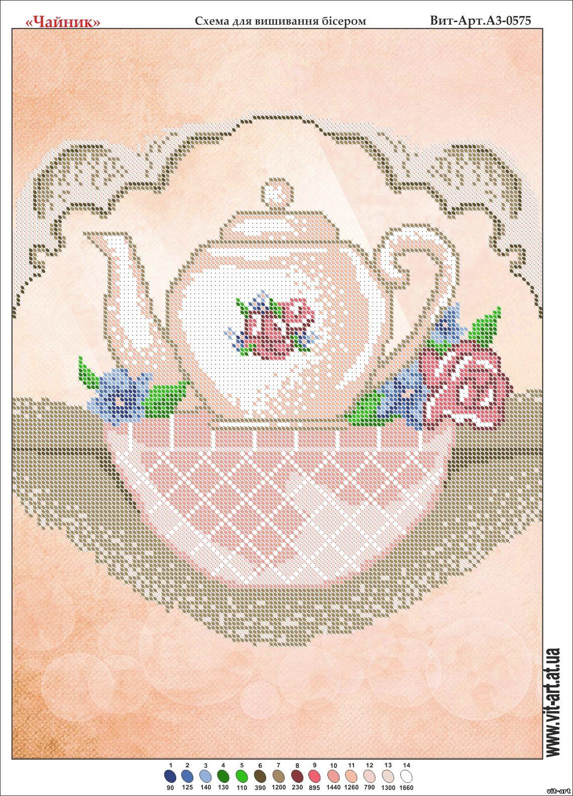 Схема бисер для чайников