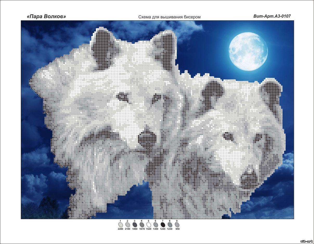 Волки вышивка бисером схемы 32