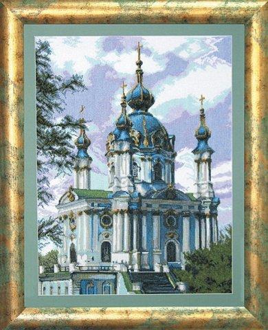 Похожие товары (4). Церковь