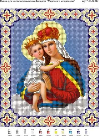 Мадонна с младенцем схема для вышивки